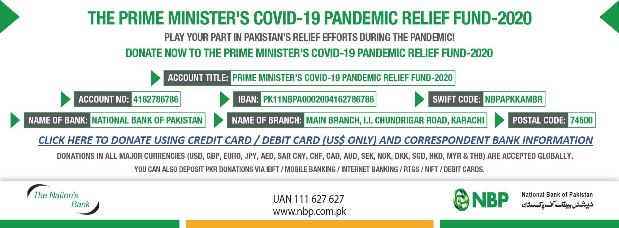 Prime Miniter S Covid 19 Panademic Relief Fund 2020