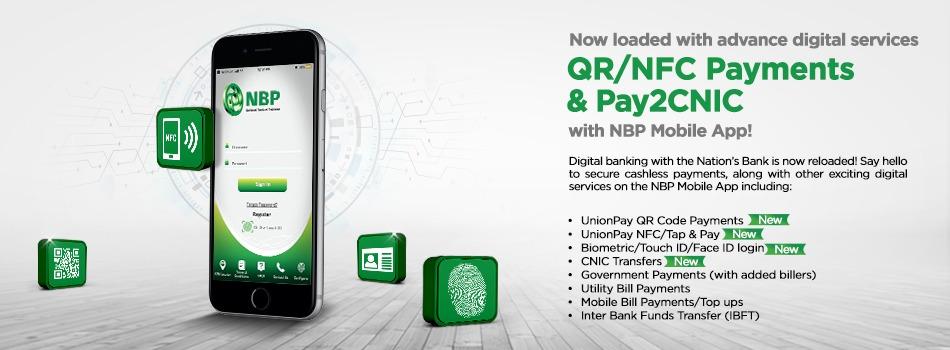 NBP Digital - NBP